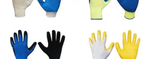 Ubrania robocze i ochronne, koszule flanelowe, fartuchy, rękawice, ręczniki…